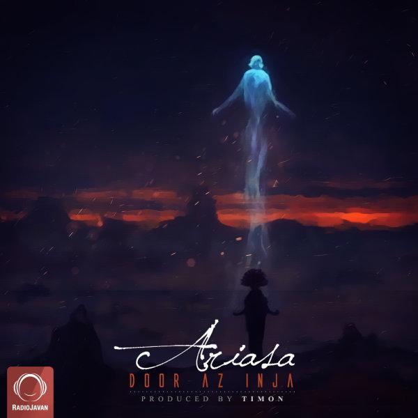 Ariasa - 'Door Az Inja'