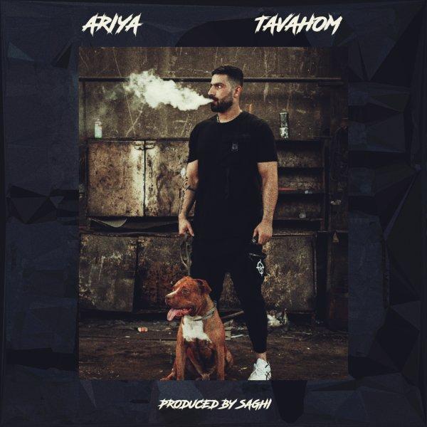 Ariya - 'Tavahom'