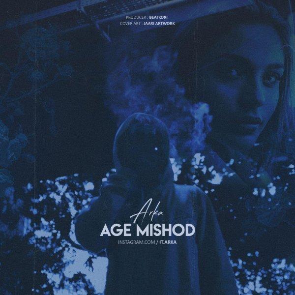Arka - 'Age Mishod'