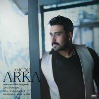 Arka - 'Amoon'