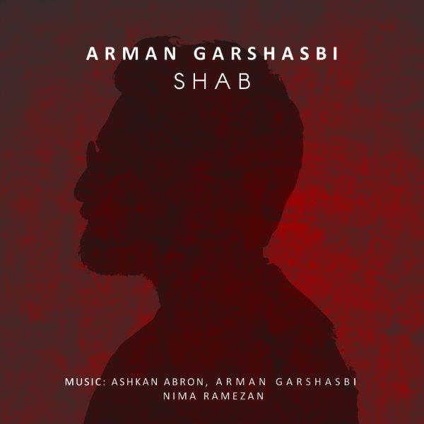 Arman Garshasbi - Shab