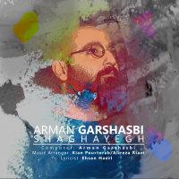 Arman Garshasbi - 'Shaghayegh'