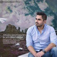 Arman Hasanzadeh - 'Ba To Khabam Mibare'