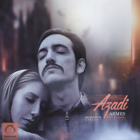 Armes - 'Azadi'