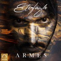 Armes - 'Etefagh'