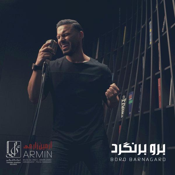 Armin 2AFM - 'Boro Barnagard'