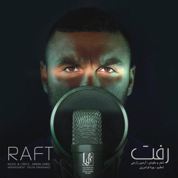 Armin 2AFM - 'Raft'
