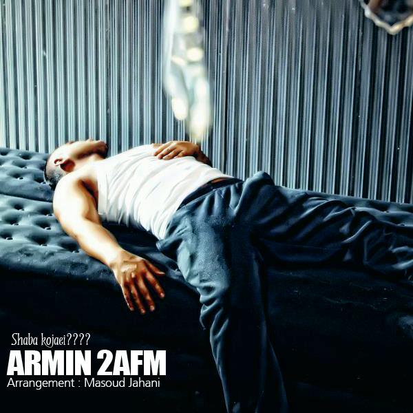 Armin 2AFM - Shaba Kojayi