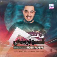 Aron Afshar - 'Gisoo Parishan'