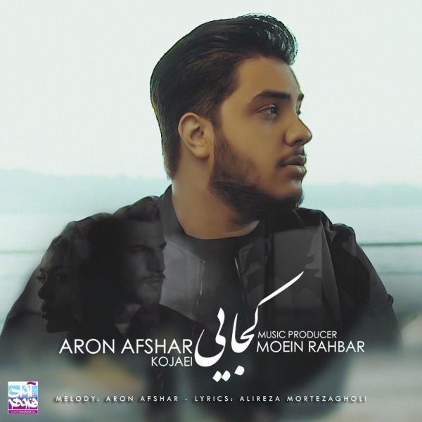 Aron Afshar - 'Kojaei'