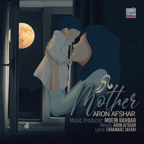 Aron Afshar - 'Madar'