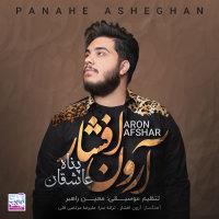 Aron Afshar - 'Panahe Asheghan'