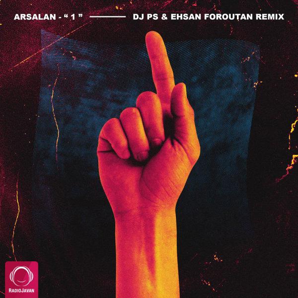 DJ PS & Ehsan Foroutan - 1 (Remix)