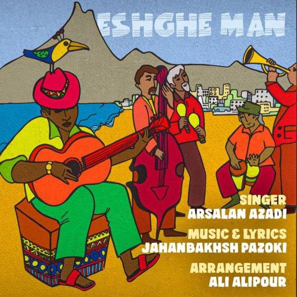 Arsalan Azadi - 'Eshghe Man'