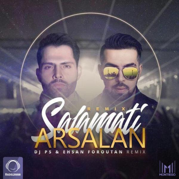 DJ PS & Ehsan Foroutan - Salamati (Remix)