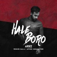 Arsez - 'Hale Boro'