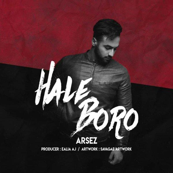 Arsez - Hale Boro