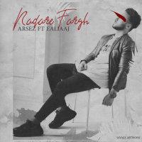 Arsez - 'Nadare Fargh (Ft Ealia Aj)'