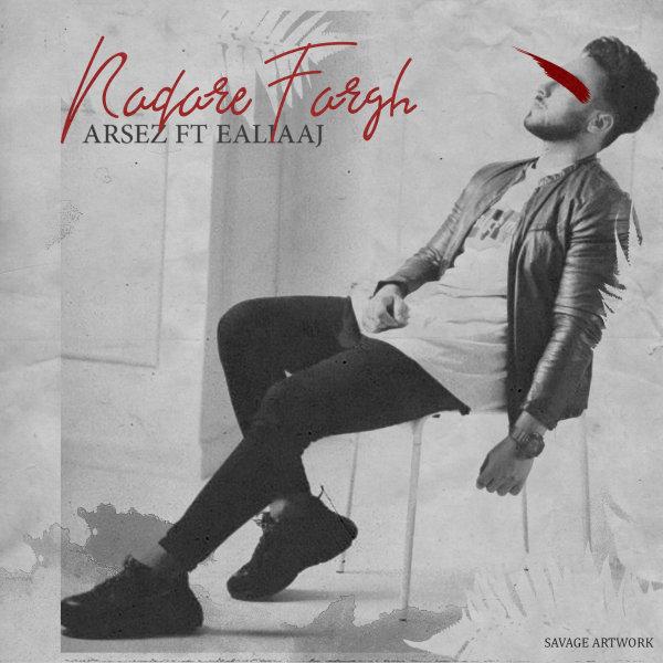 Arsez - Nadare Fargh (Ft Ealia Aj)