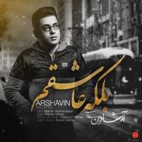 Arshavin - 'Balke Ashegham'