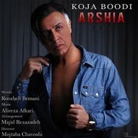 Arshia - 'Koja Boodi (Album Demo)'