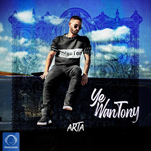 Arta - 'Hanooz Yadame (Ft Koorosh, Sami Low, & Raha)'