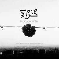 Artaa & Kamyab - 'Javid'