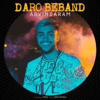 Arvin & Aram - 'Daro Beband'