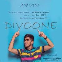 Arvin - 'Divoone'