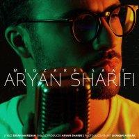 Aryan Sharifi - 'Migzare Saat'