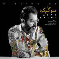 Asad Beigi - 'Mano Gom Kard'