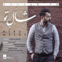 Asad Beigi - 'Shale To'