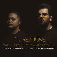 Asef Aria - 'To Yedoone (Ft Masoud Jahani)'