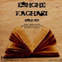Ashkan MP - 'Eshghe Kaghazi'