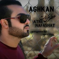 Ashkan - 'Atre Nafashat'