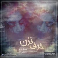Ashkaan - 'Harf Nazan'