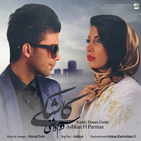 Ashkaan - 'Kashki Doosam Dashti (Ft Parnian)'