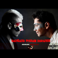 Ashkan & Kooshan - 'Bargard Pisham Dobareh'