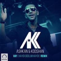 Ashkan & Kooshan - 'Vay (Haydi Gidelim Haydi) (Soroush Yarahmadi Remix)'