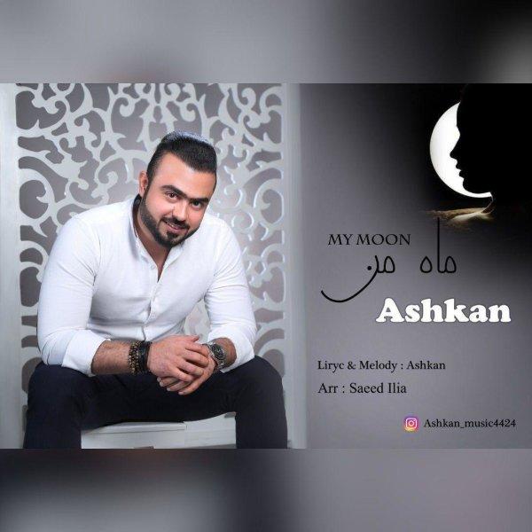 Ashkan - 'Mahe Man'