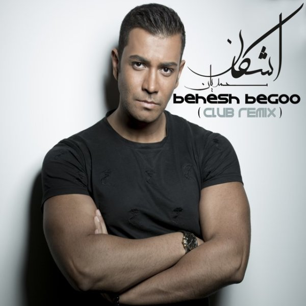 Ashkan - Behesh Begoo (Club Remix)
