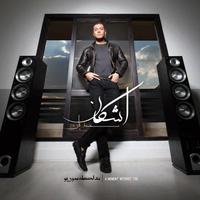 Ashkan - 'Album Intro'