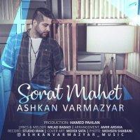 Ashkan Varmazyar - 'Sorat Mahet'