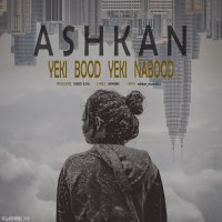Ashkan MP - 'Yeki bood Yeki Nabood'