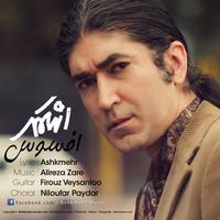 Ashkmehr - 'Afsoos'