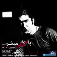 Ashkmehr - 'Bato Ye Haali Misham'