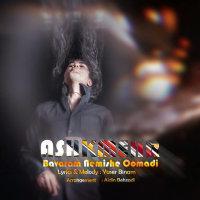 Ashkmehr - 'Bavaram Nemishe Oomadi'