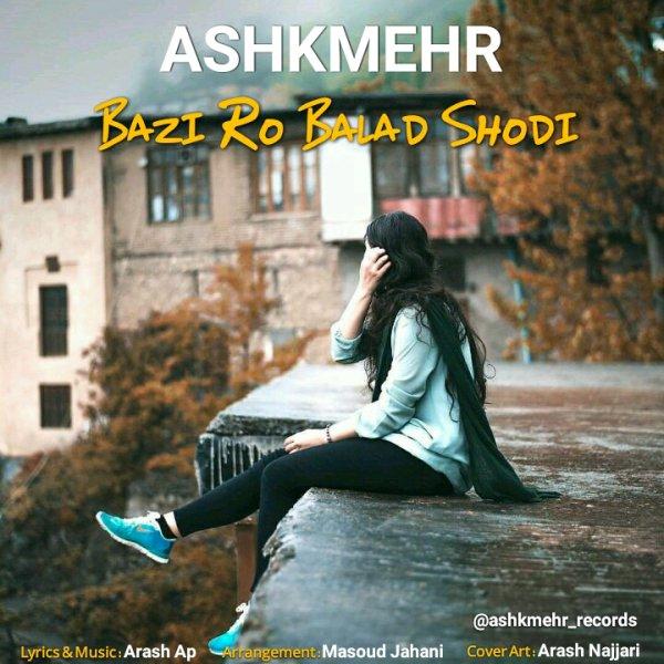 Ashkmehr - Bazi Ro Balad Shodi