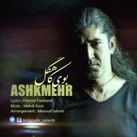 Ashkmehr - 'Booye Kahgel'
