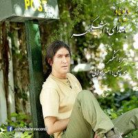 Ashkmehr - 'Divbaad'